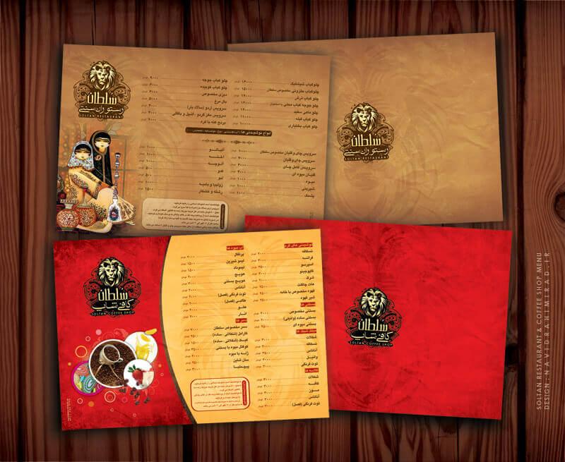 cartas-de-restaurantes-9